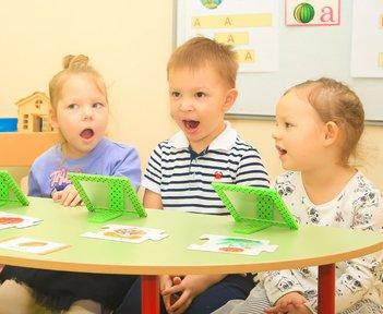 Детский сад Реутов, группа Логопедическая группа