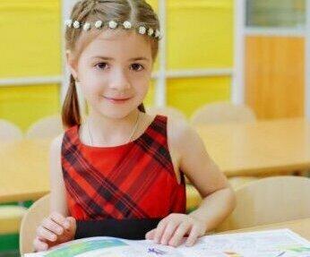 Детский сад Реутов, группа Шаги в будущее